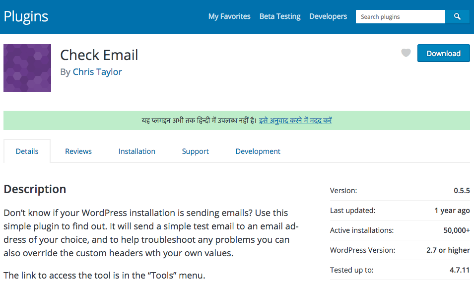 Check Email Plugin